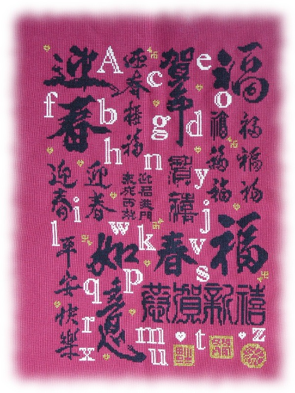 http://i45.servimg.com/u/f45/10/05/42/27/callig11.jpg