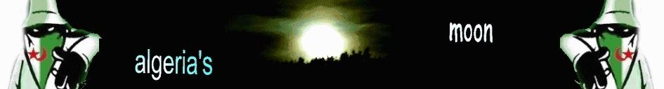 قمر الجزائر