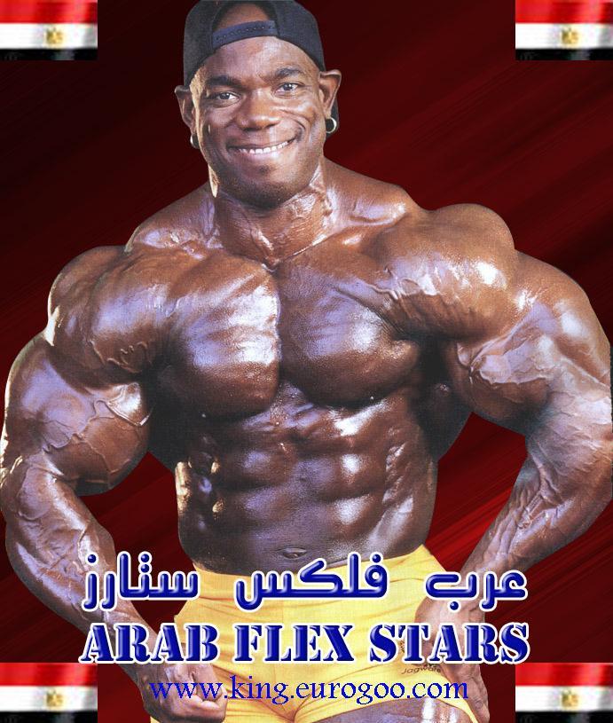 منتديات عرب فلكس ستارز كمال اجسام
