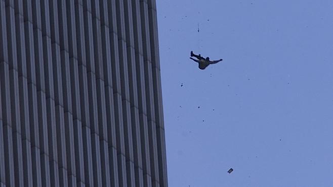 11 septembre pentagone - Toupie qui compte les tours ...