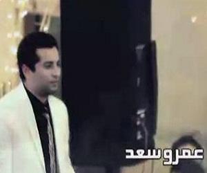 عمرو سعد  مع السلامه يافلوس الأغنية MP3 من مسلسل خرم إبره