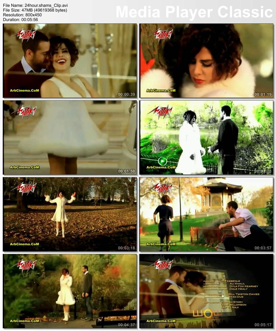 2012 X264 sa3ah shams video 24hour11.jpg