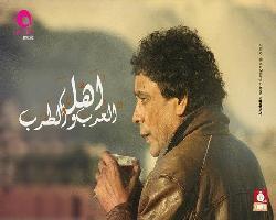 محمد منير قلبى مايشبهنيش 2012 الأغنية MP3