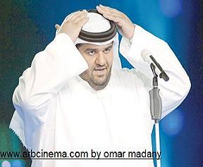 دعاء حسين الجسمى اشتقت إليك و نور بصيرتى mp3