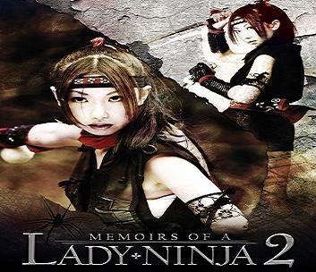 بإنفراد فيلم Memoirs of a Lady Ninja 2 2011 مترجم اكشن وحركة