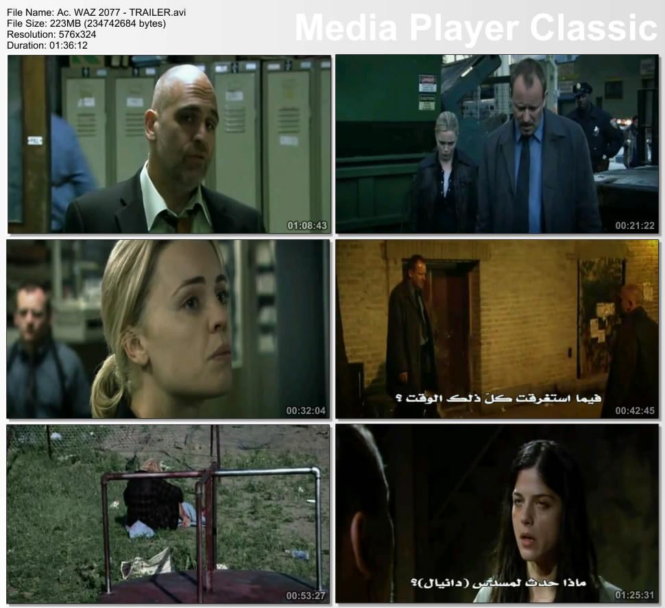 Killing Gene 2007 DVDRip mediafire 777711.jpg