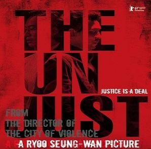 فيلم The Unjust 2010 BRRip مترجم - أفلام جريمة