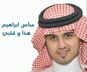 عباس ابراهيم هذا وقلبي 2012 الأغنية MP3 - كاملة نسخة اصلية