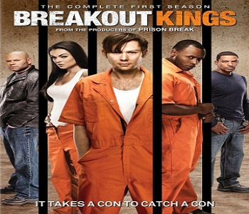 ����� ����� Breakout Kings Season