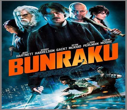 بإنفراد فيلم Bunraku 2010 مترجم جودة DVDrip بترجمة إحترافية