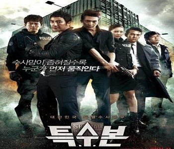 بإنفراد فيلم Special Investigating Unit 2011 مترجم DVDrip