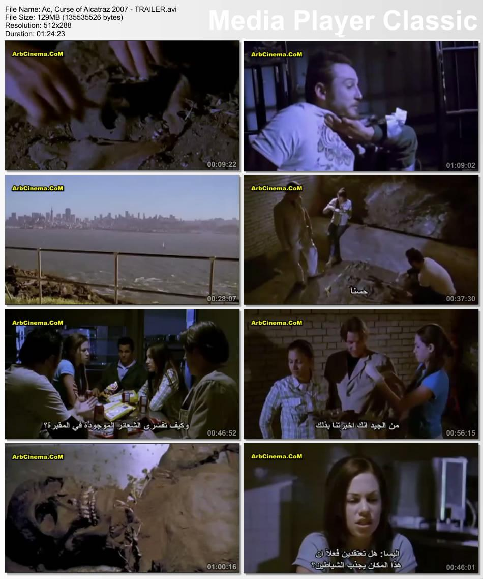 Curse Alcatraz 2007 DVDRip mediafire carzzz10.jpg