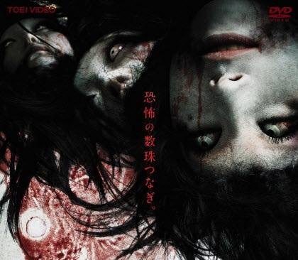 فيلم Tomie Unlimited 2011 مترجم DVDrip - رعب