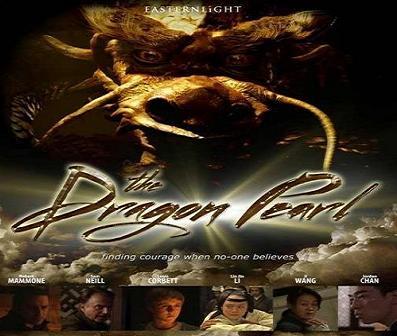 حصريآ فيلم The Dragon Pearl 2011 مترجم بجودة R5