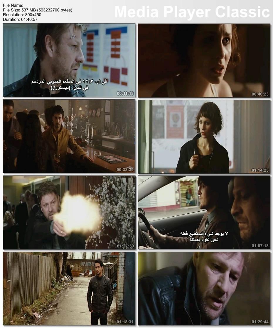 ����� ���� Cleanskin 2012 DVDrip elgeld10.jpg