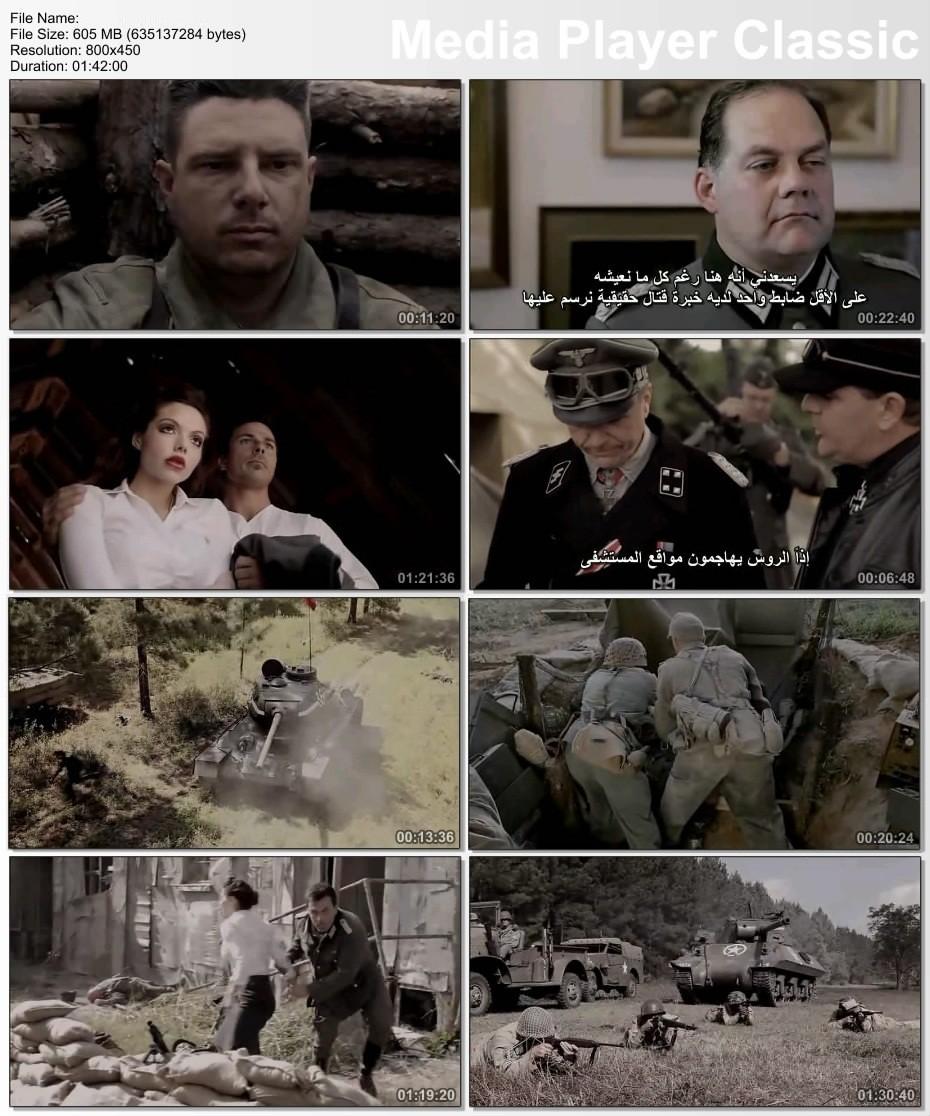 "Rose Normandy 2011 DVDrip ""حربي"" elward11.jpg"