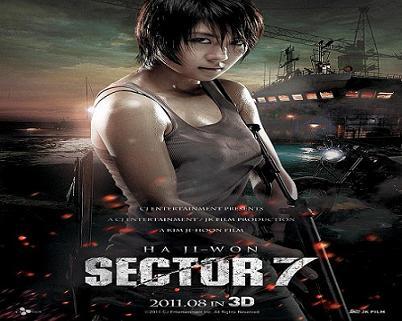 بإنفراد فيلم Sector 7 2011 BluRay X264 مترجم - أكشن ورعب