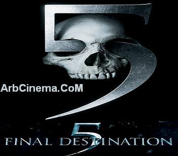تحميل فيلم Final Destination 5 2011 مترجم بالـ ترجمة الدقيقة