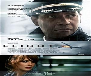 فيلم Flight 2012 مترجم بجودة دي في دي DVDscr دينزل واشنطن
