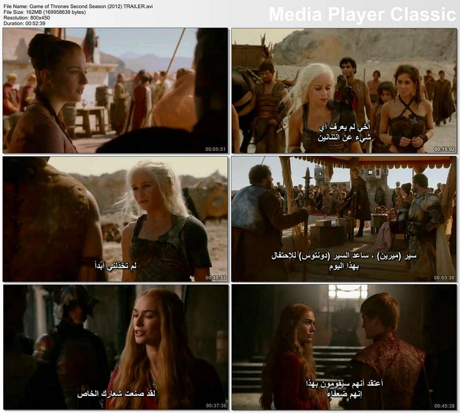 مترجم مسلسل Game Thrones 2012 game_o11.jpg