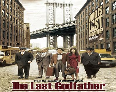 فيلم The Last Godfather 2010 مترجم جودة DVDrip - كوميدي