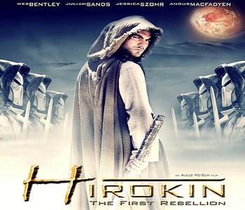 بإنفراد فيلم Hirokin The Last Samuria 2011 مترجم DVDrip أكشن
