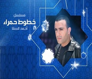 Quality 128Kbps 2012 Mohamed Fouad hamra10.jpg