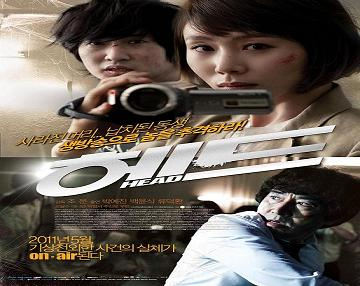 فيلم Head 2011 مترجم بجودة DVDrip - أفلام أكشن