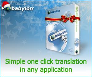 تحميل برنامج الترجمة Babylon 9 ميل نسخة رأس السنة 2012