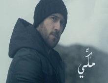 أحمد مكي قطر الحياة MP3 النسخة الكاملة 8 دقائق بأعلى جودة