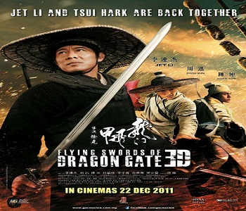 فيلم Flying Swords of Dragon Gate 2011 مترجم DVDrip - جيت لي