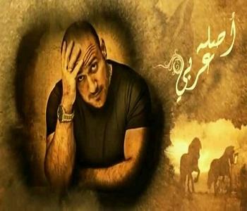برومو ألبوم أحمد مكي - أصلة عربي MP3 2012