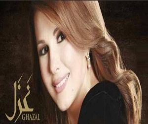 ألبوم ماجدة الرومي غزل 2012 كامل نسخة اصلية Original CD Q