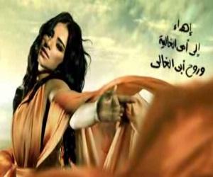 مروة نصر خلصت بجد 2012 الأغنية MP3 كاملة النسخة الأصلية