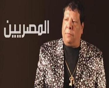 كليب شعبان عبد الرحيم - المصريين + الاغنيه Mp3