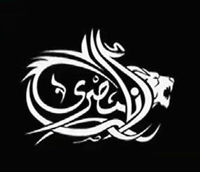 محمد كيلاني و رامى عصام انا مصري 2012 الأغنية MP3