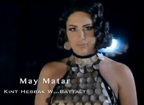 Quality 128Kbps Matar Kint Hebbak may_1110.jpg