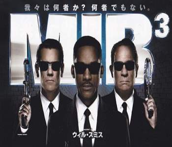 فيلم Men in Black 3 مترجم دي في دي DVDrip اصلي