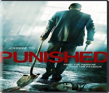 فيلم Punished 2011 مترجم بجودة BRRip X264 جريمة