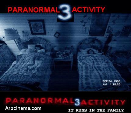 بإنفراد فيلم Paranormal Activity 3 2011 مترجم الجزء الثالث