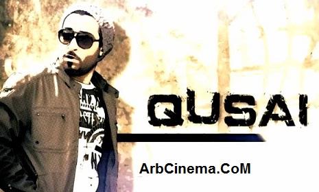 Master Quality 128Kbps Qusai & qq11110.jpg