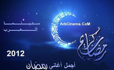 ramada11.jpg