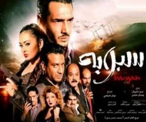 أغنية محمد فؤاد سبنا تحميل saboba10.jpg