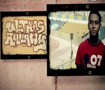 اغنية تامر حسين سلام يا بلدي 2012 الأغنية MP3