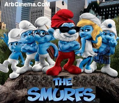 """بإنفراد فيلم The Smurfs 2011 مترجم """"السنافر"""" تحميل ومشاهدة"""