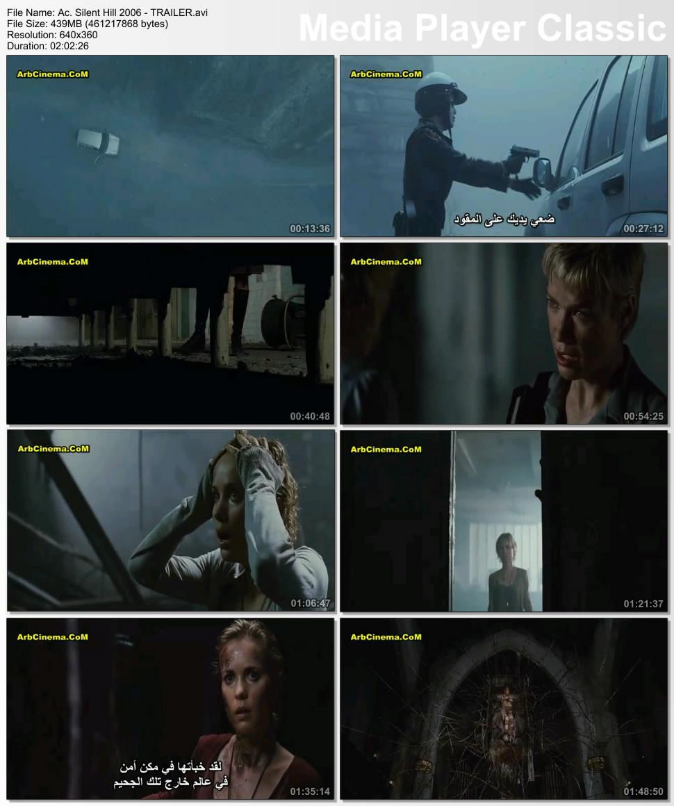 Silent Hill 2006 BluRay mediafire slintt10.jpg