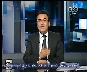 شاهد إستقال خيري رمضان على الهواء من قناة cbc سي بي سي فيديو