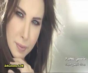 فيديو كليب نانسي عجرم - بدك تبقى فيك كامل - جودة X264 + صور