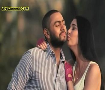 فيلم عمر وسلمي 3 الإعلان الكامل دي في دي dvd الجزء الثالث
