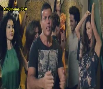 كليب عمرو دياب بناديك تعالى 2012 نسخة أصلية